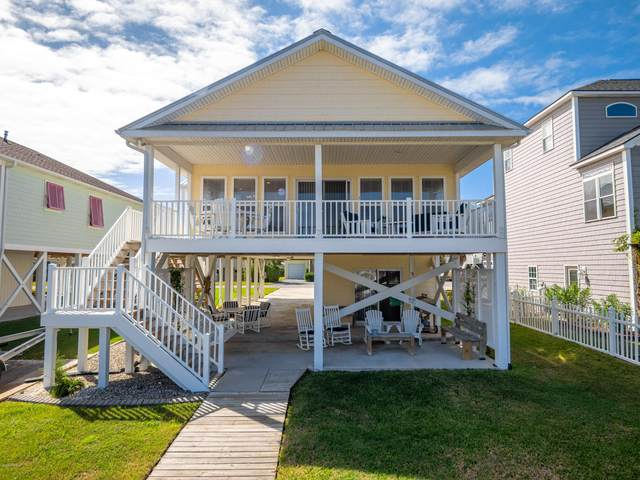 1026 1 St Street, Surf City, NC 28445 (MLS #100242141) :: The Cheek Team