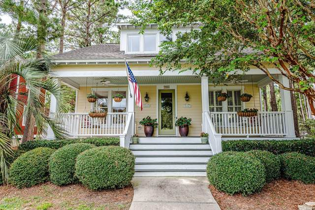 7931 Reunion Road, Wilmington, NC 28411 (MLS #100242283) :: Stancill Realty Group