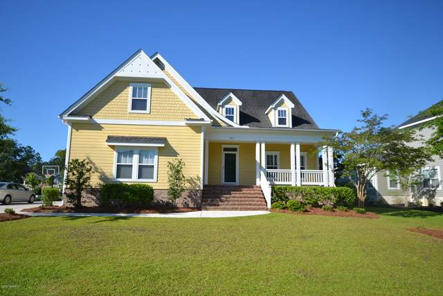 8817 Ramsbury Way, Wilmington, NC 28411 (MLS #100242356) :: The Bob Williams Team