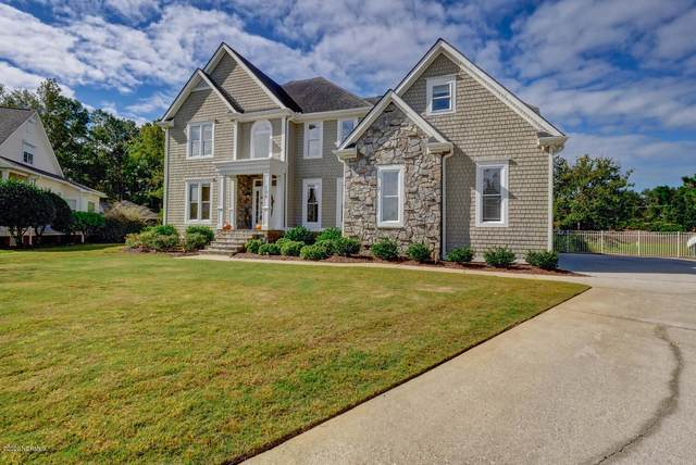 100 Gazebo Court, Wilmington, NC 28409 (MLS #100242418) :: Stancill Realty Group