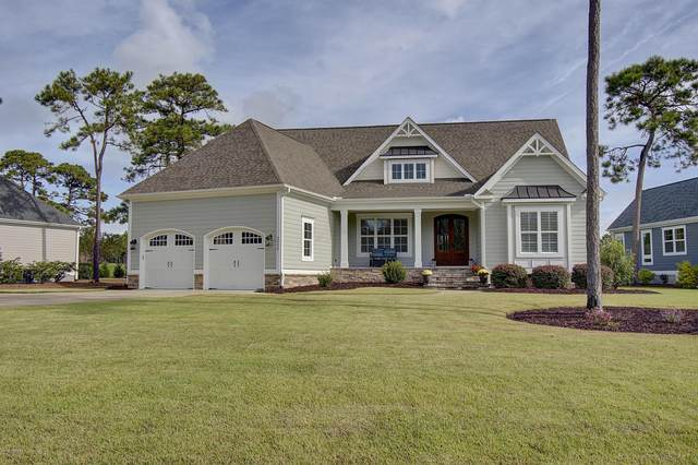 2925 Legends Drive, Southport, NC 28461 (MLS #100242462) :: Stancill Realty Group