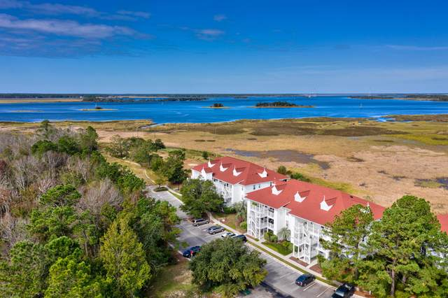 104 Turtle Cay #1, Wilmington, NC 28412 (MLS #100242524) :: The Rising Tide Team