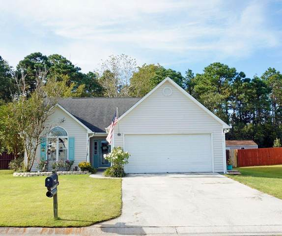 3213 Paramount Way, Wilmington, NC 28405 (MLS #100242544) :: Stancill Realty Group