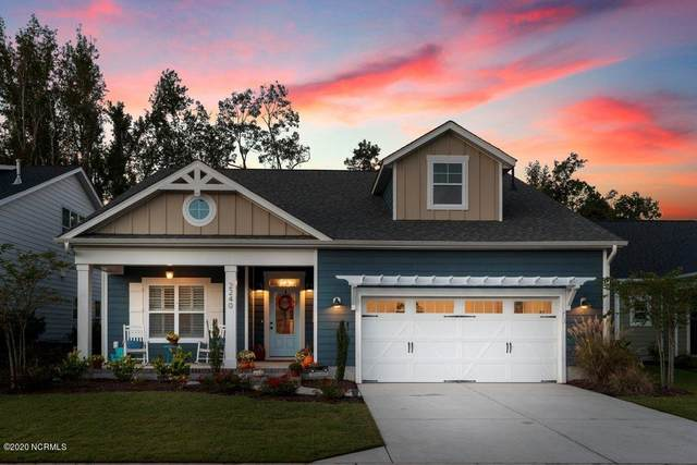 2240 Lakeside Circle, Wilmington, NC 28401 (MLS #100242710) :: The Rising Tide Team