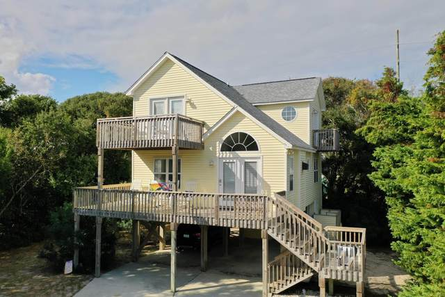 5714 Beach View Lane, Emerald Isle, NC 28594 (MLS #100242761) :: Stancill Realty Group