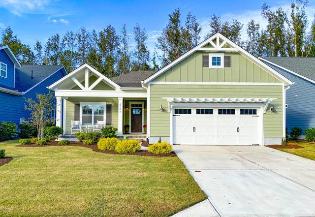 2256 Lakeside Circle, Wilmington, NC 28401 (MLS #100242776) :: The Rising Tide Team