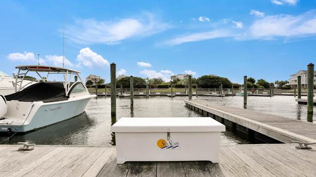 45 Seascape Marina #45, Supply, NC 28462 (MLS #100242779) :: RE/MAX Elite Realty Group
