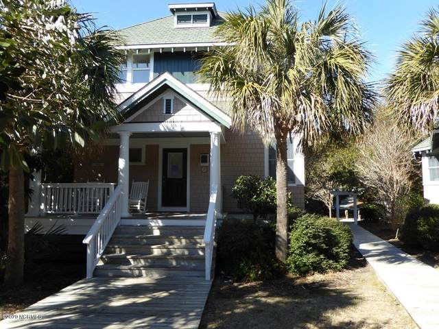 30 Earl Of Craven Court B, Bald Head Island, NC 28461 (MLS #100242965) :: The Legacy Team