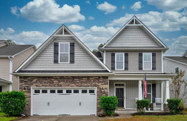 5004 Silverbell Court, Wilmington, NC 28409 (MLS #100242979) :: Berkshire Hathaway HomeServices Hometown, REALTORS®