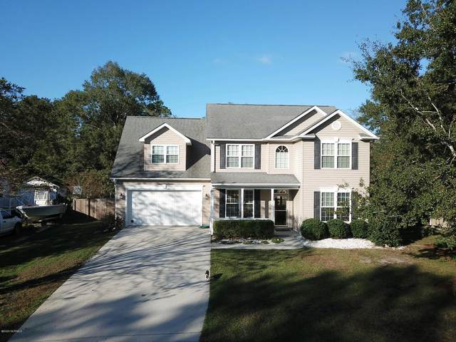 1296 Skipper Run Drive SW, Supply, NC 28462 (MLS #100243096) :: Berkshire Hathaway HomeServices Prime Properties