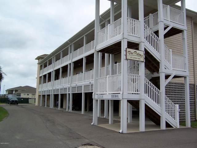 120 SE 58th Street #2102, Oak Island, NC 28465 (MLS #100243166) :: Courtney Carter Homes