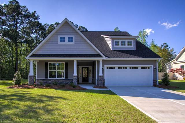 576 Eden Drive SW, Supply, NC 28462 (MLS #100243167) :: RE/MAX Essential