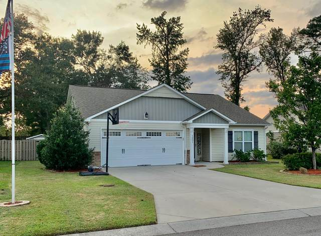 1251 Dunlop Drive NE, Leland, NC 28451 (MLS #100243321) :: The Cheek Team