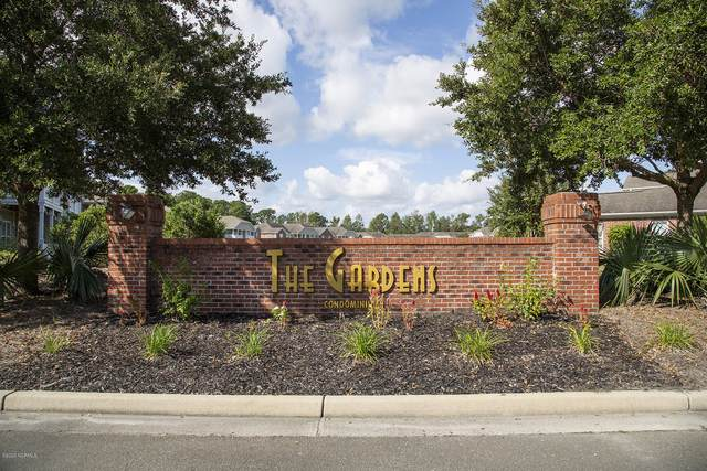 4420 Jay Bird Circle #205, Wilmington, NC 28412 (MLS #100243418) :: Donna & Team New Bern