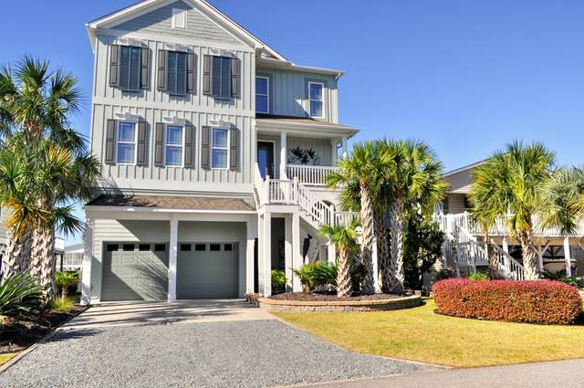71 Wilmington Street, Ocean Isle Beach, NC 28469 (MLS #100243439) :: Liz Freeman Team