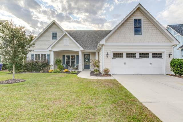 2606 Empie Drive, Leland, NC 28451 (MLS #100243512) :: The Cheek Team