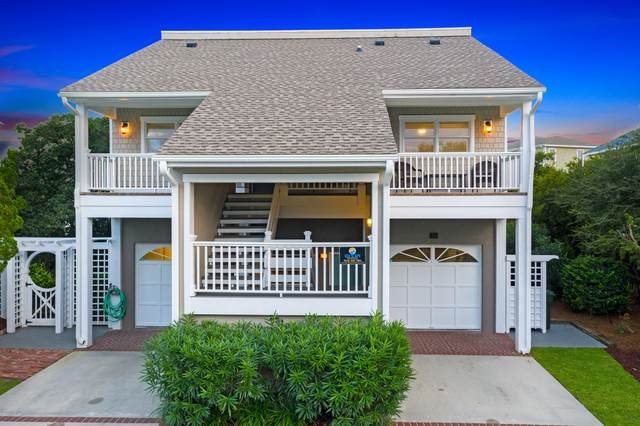 2310 N Lumina Avenue, Wrightsville Beach, NC 28480 (MLS #100243830) :: Frost Real Estate Team