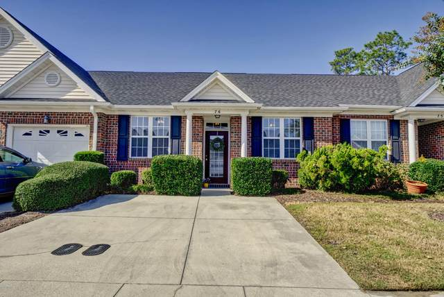 5006 Carleton Drive #76, Wilmington, NC 28403 (MLS #100244461) :: Vance Young and Associates