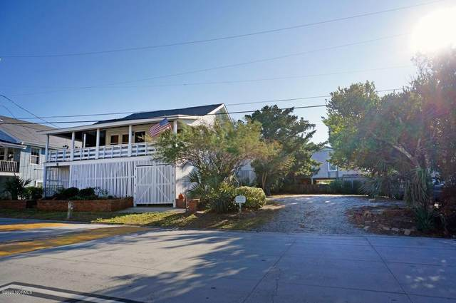 8 E Columbia Street, Wrightsville Beach, NC 28480 (MLS #100244607) :: The Oceanaire Realty