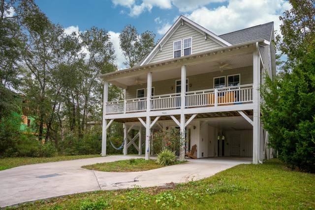 7624 Navigator Lane, Wilmington, NC 28409 (MLS #100244622) :: Frost Real Estate Team