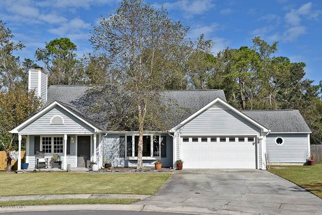 624 Silver Grass Court, Wilmington, NC 28405 (MLS #100244687) :: The Rising Tide Team