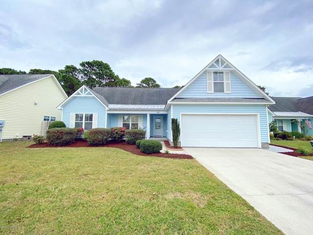 8115 Bahia Honda Drive, Wilmington, NC 28412 (MLS #100244707) :: Liz Freeman Team