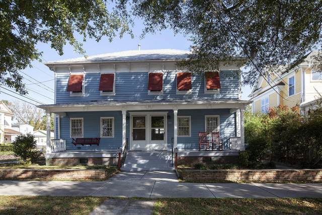 303 S 5th Avenue, Wilmington, NC 28401 (MLS #100244778) :: The Rising Tide Team
