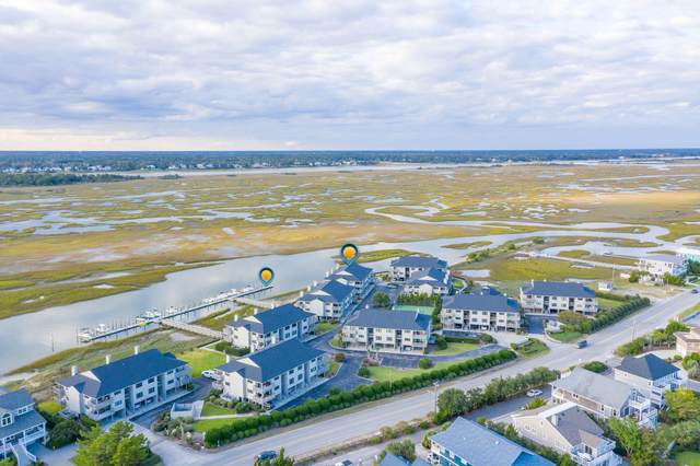 2307 N Lumina Avenue D, Wrightsville Beach, NC 28480 (MLS #100245032) :: Carolina Elite Properties LHR