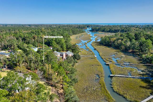 638 Creekwood Road, Wilmington, NC 28411 (MLS #100245275) :: Stancill Realty Group