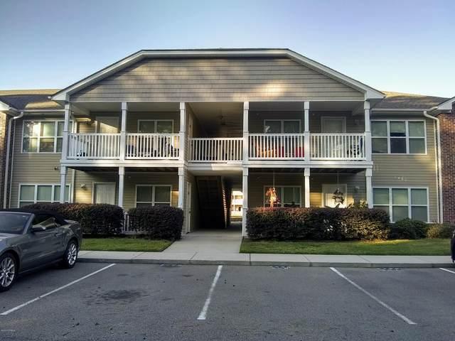 4425 Jay Bird Circle #106, Wilmington, NC 28412 (MLS #100245521) :: Vance Young and Associates