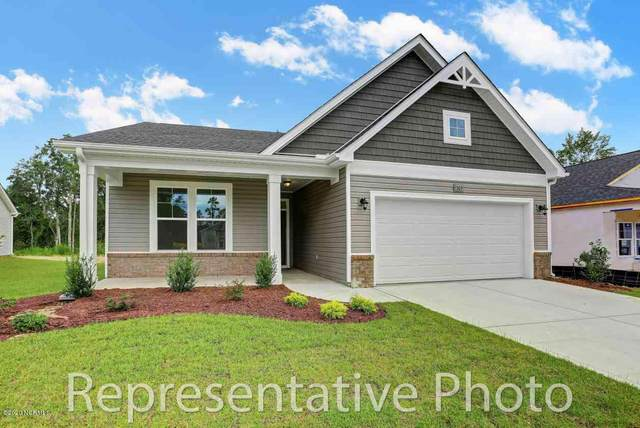 1592 Carmelina Drive SE, Bolivia, NC 28422 (MLS #100245667) :: Frost Real Estate Team