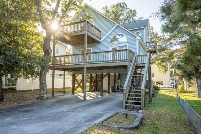 217 Pelican Drive, Atlantic Beach, NC 28512 (MLS #100245716) :: Stancill Realty Group
