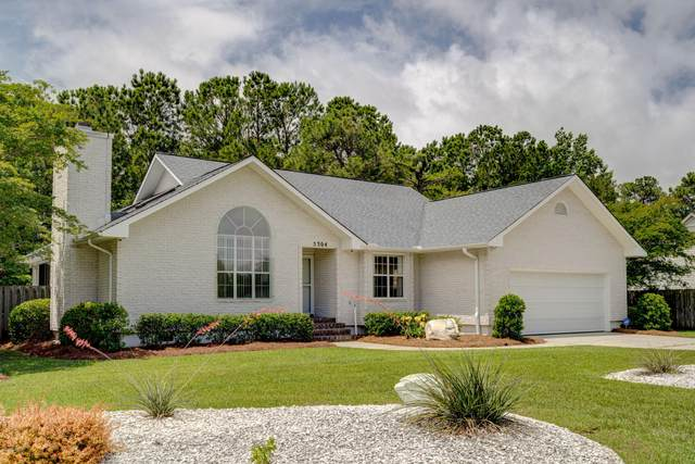5304 Dawning Creek Way, Wilmington, NC 28409 (MLS #100245732) :: Carolina Elite Properties LHR