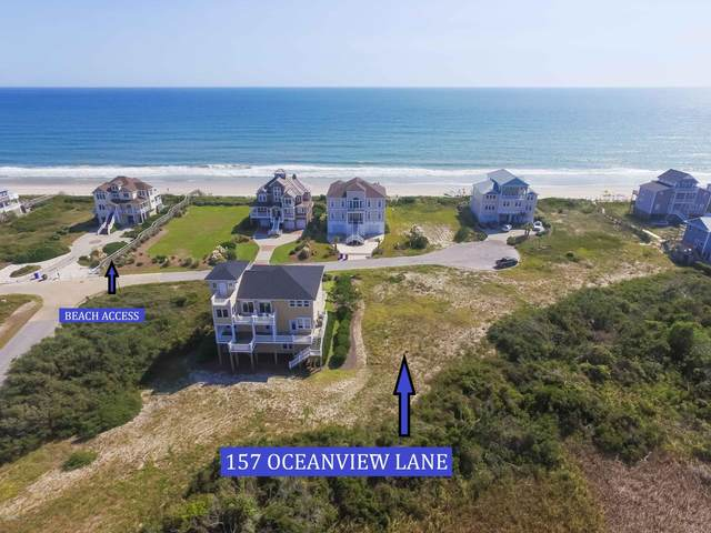 157 Oceanview Lane, North Topsail Beach, NC 28460 (MLS #100245970) :: The Cheek Team