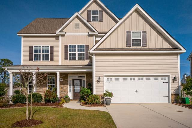 284 W Craftsman Way, Hampstead, NC 28443 (MLS #100246028) :: Stancill Realty Group