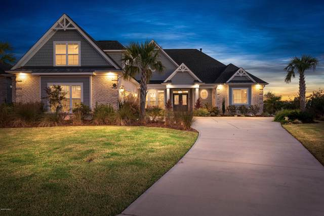8372 S Shoreside Way NE, Leland, NC 28451 (MLS #100246064) :: The Rising Tide Team