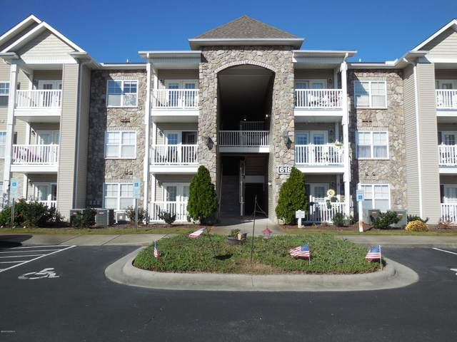 618 Condo Club Drive #202, Wilmington, NC 28412 (MLS #100246204) :: Barefoot-Chandler & Associates LLC