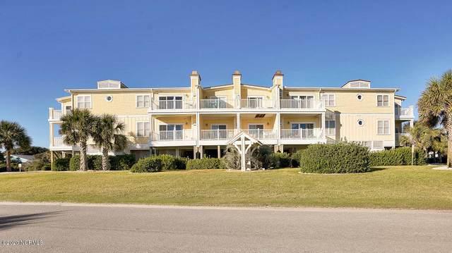 700 Ocean Drive #117, Oak Island, NC 28465 (MLS #100246493) :: Carolina Elite Properties LHR