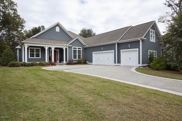 8128 Wade Hampton Court, Wilmington, NC 28411 (MLS #100246600) :: Barefoot-Chandler & Associates LLC