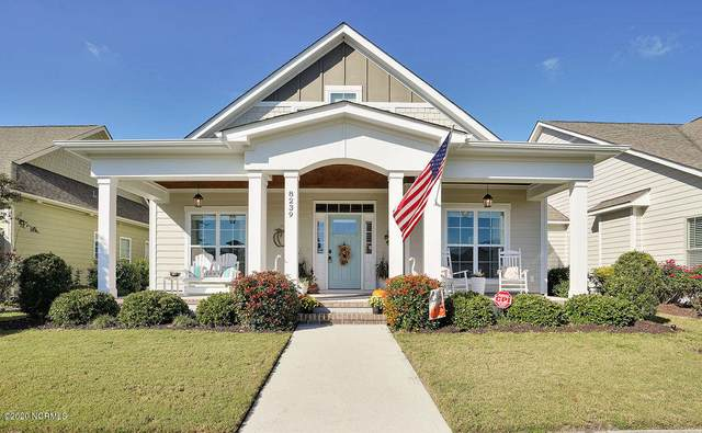 8239 Brays Drive, Wilmington, NC 28411 (MLS #100246761) :: The Oceanaire Realty