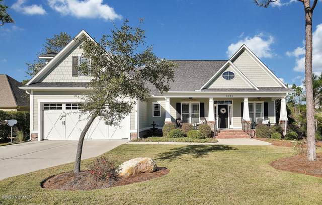 3695 Wingfoot Drive, Southport, NC 28461 (MLS #100246791) :: Lynda Haraway Group Real Estate