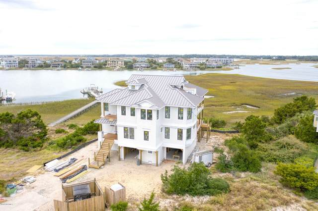 7 Beach Bay Lane E, Wilmington, NC 28411 (MLS #100246850) :: The Keith Beatty Team