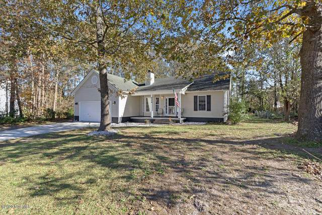 404 Cherry Court, Richlands, NC 28574 (MLS #100246865) :: RE/MAX Essential