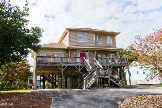 123 Sand Castle Drive, Emerald Isle, NC 28594 (MLS #100247031) :: Great Moves Realty
