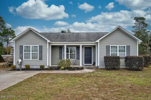 8453 Heirloom Drive NE, Leland, NC 28451 (MLS #100247075) :: CENTURY 21 Sweyer & Associates