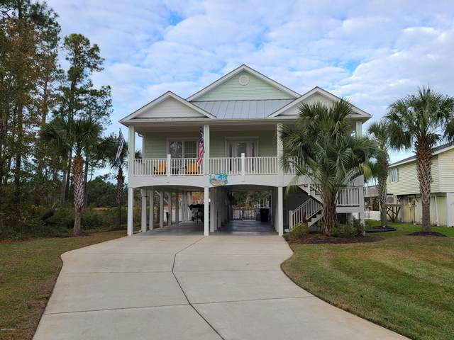 1404 W Yacht Drive, Oak Island, NC 28465 (MLS #100247106) :: Welcome Home Realty