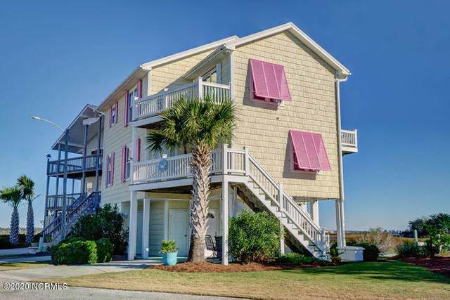 13 Maritime Drive, Surf City, NC 28445 (MLS #100247239) :: Thirty 4 North Properties Group