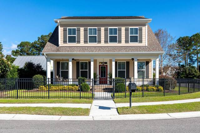 1061 Anchors Bend Way, Wilmington, NC 28411 (MLS #100247296) :: The Rising Tide Team