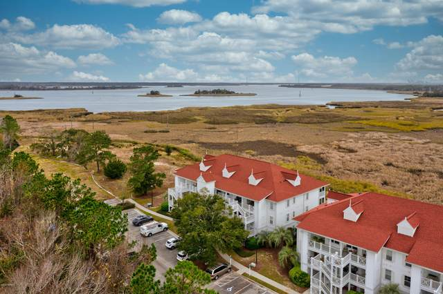 108 Turtle Cay #9, Wilmington, NC 28412 (MLS #100247481) :: The Rising Tide Team