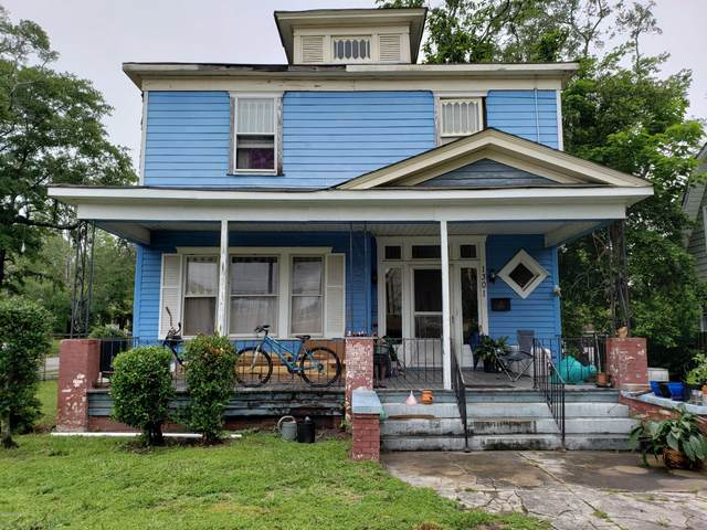 1301 Princess Street, Wilmington, NC 28401 (MLS #100247520) :: David Cummings Real Estate Team